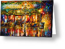 Clarens Misty Cafe Greeting Card