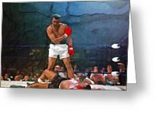 Classic Ali Greeting Card