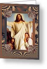 Classic Bloch Jesus Greeting Card