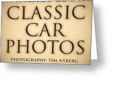 Classic Car Photo Title Nfs Greeting Card