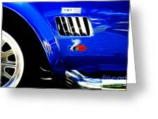 Classic Cars Beauty By Design 6 Greeting Card