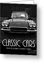 Classic Cars Front Cover Greeting Card