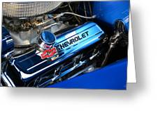 Classic Chevy Power Plant Greeting Card
