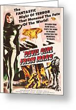 Classic Devil Girl From Mars Poster Greeting Card