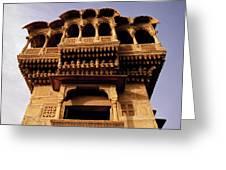 A Rajasthan Haveli Greeting Card