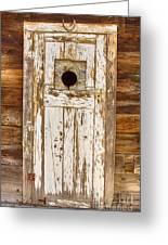 Classic Rustic Rural Worn Old Barn Door Greeting Card