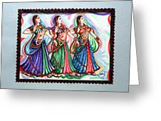 Classical Dance1 Greeting Card