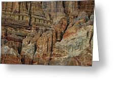 Clay Mountain Formations In Front Greeting Card