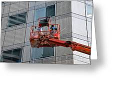 Cleaning Skyscraper Window And Wall With Snorkel Singapore Greeting Card
