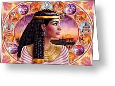 Cleopatra Variant 3 Greeting Card