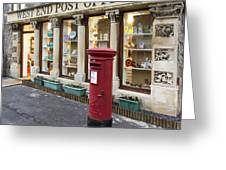 Clevedon West End Post Office Greeting Card