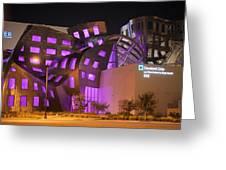 Cleveland Clinic Las Vegas #2 Greeting Card by Daniel Furon