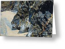 Cliffs Of Pembrokeshire Greeting Card