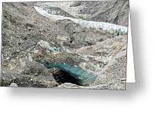 Climate Change Melting Glacier Ice And Sheer Rock Greeting Card