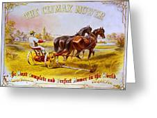 Climax Mower Greeting Card