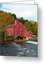 Clinton Mill II  Greeting Card