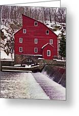 Clinton Mill Greeting Card