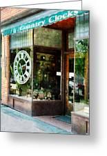 Clock Shop Greeting Card