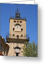 Clocktower - Aix En Provence Greeting Card
