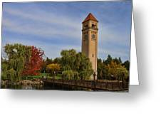 Clocktower Fall Colors Greeting Card