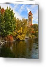 Clocktower In Fall Greeting Card