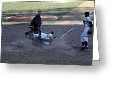 Close Play At The Plate  Greeting Card