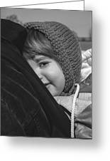 Close To My Daddy Monochrome Greeting Card