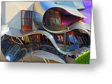 Close Up Of Marques De Riscal Greeting Card