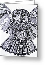 Close Up Owl White Greeting Card