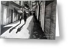 Closed Shops Greeting Card by Kostas Koutsoukanidis