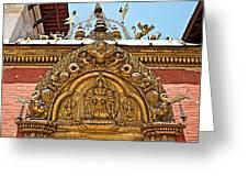 Closeup Of Carving Over Door In Bhaktapur Durbar Square In Bhaktapur-nepal Greeting Card