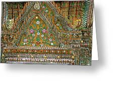 Closeup Of Temple Of The Dawn/wat Arun In Bangkok-thailand Greeting Card