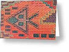 Cloth Pattern Greeting Card