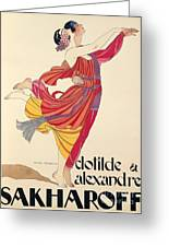 Clotilde And Alexandre Sakharoff Greeting Card