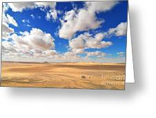 Cloudscape At Sahara Desert Greeting Card