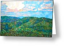 Cloud Dance On The Blue Ridge Greeting Card