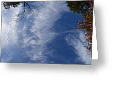Cloud Days 126 Greeting Card