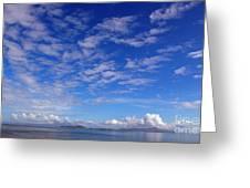Cloud N Sky 3 Greeting Card