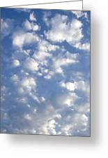Cloud Series 7 Greeting Card