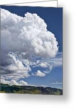 Cloud Study 114 Greeting Card