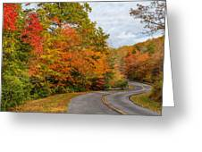 Cloudland Beauty Greeting Card