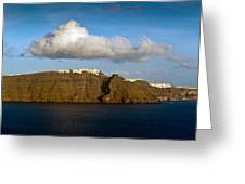 Clouds And Cliffs Greeting Card