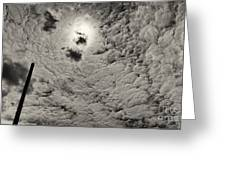 Clouds And Sky Over Northern Boulevard Greeting Card
