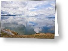 Clouds And Steam Greeting Card