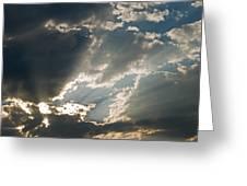Clouds I Greeting Card