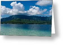 Clouds Over An Island, Hana, Maui Greeting Card