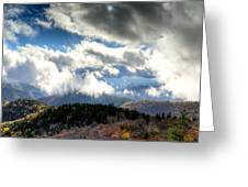 Clouds Over The Blue Ridge Mountains Greeting Card