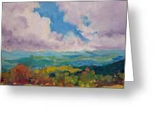 Cloudscape 1 Greeting Card