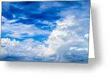 Cloudscape 1 Greeting Card