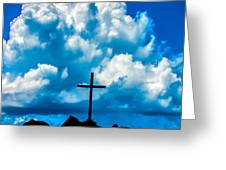 Cloudy Cross Greeting Card